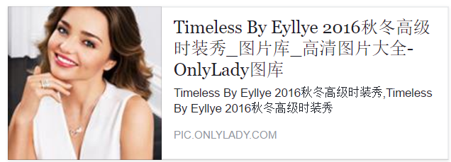 Only Lady